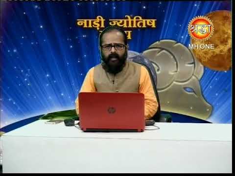 Nadi Astrologer Acharya Vishnu Shastri Ji...