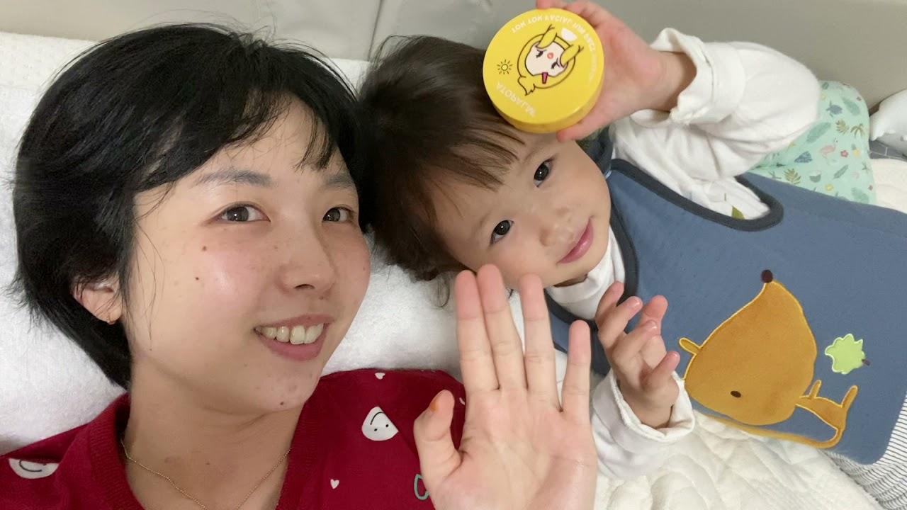 Me vacunaron del COVID💉 l Mamá Coreana