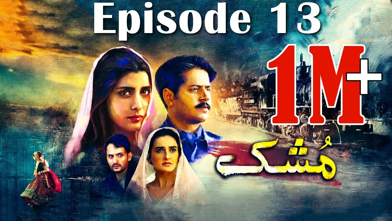 Download Mushk | Episode #13 | 7 November 2020 | An Exclusive Presentation by MD Productions