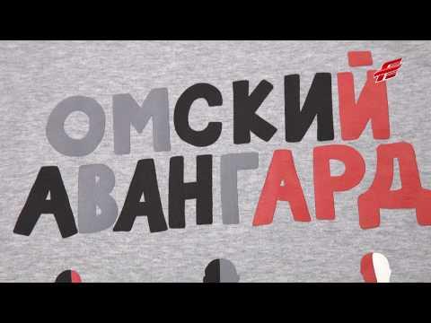 """Авангардное направление. Новая футболка в интернет-магазине """"Авангарда""""!"""