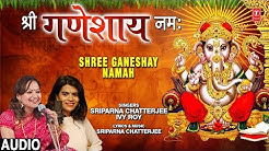 श्री गणेशाय नमः Shree Ganeshay Namah I SRIPARNA CHATTERJEE, IVY ROY I New Ganesh Mantra I Full Audio