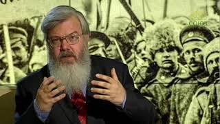 Уроки православия. Д.и.н. В.М. Лавров. Царь и революция 1917. Урок 3. 24 мая 2017г