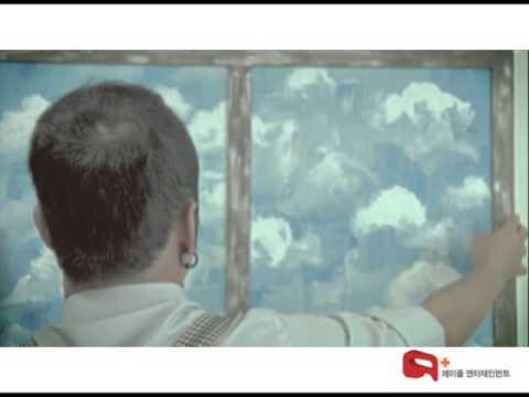 세 개의 시선(feat. 아이유) - 247 (The Three Views(feat. IU) - 247)