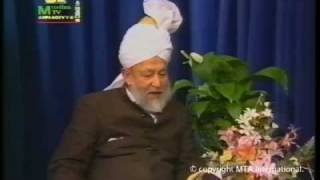 Reply to Allegations: Session 12 - Part 1 (Urdu)