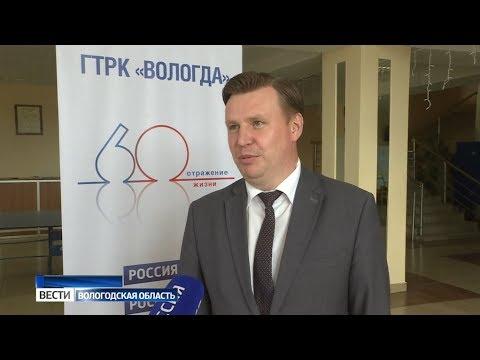 Творческая группа ГТРК «Вологда» побывала в Тотьме