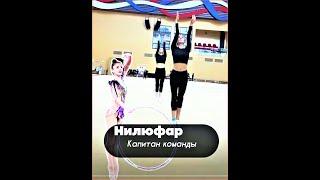 Гимнастки сборной Узбекистана Instagram uzb group rg 05 02 21