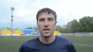 Антон Молтусинов — о матче с «Алтаем»