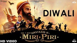 Diwali | New Song | Dastaan - E - Miri Piri | Animated Movie | White Hill Music