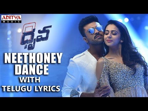 Neethoney Dance Full Song with Telugu...