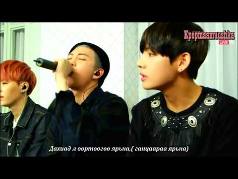 [MGL  SUB] BTS I Need U (Slow jam) @ STARCAST LIVE