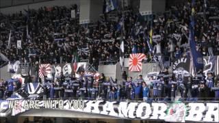 明治安田生命J1リーグ開幕戦 ガンバ大阪VSヴァンフォーレ甲府 2017年2月...