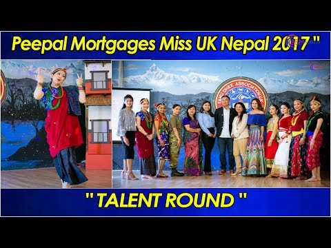 "Miss UK Nepal 2017 ""TALENT ROUND"""