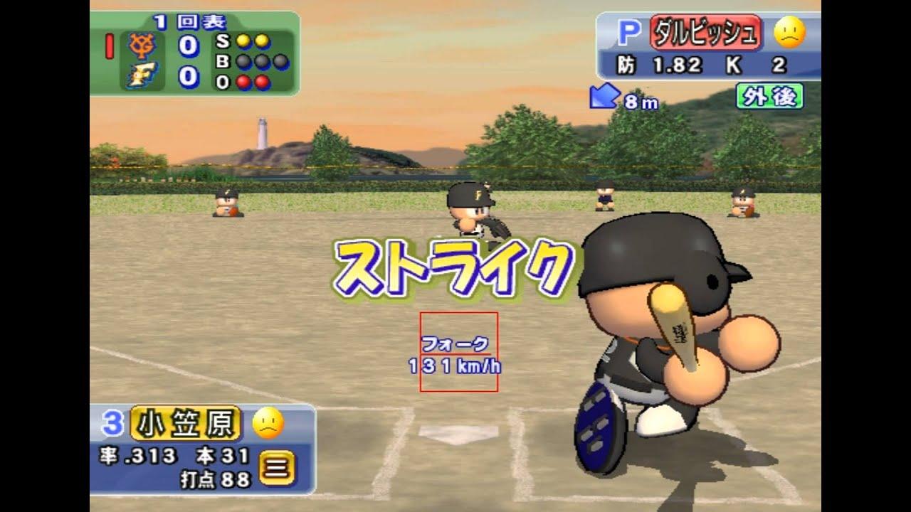Wii Jikkyou Powerful Pro Yakyuu 15 Iso Ppm