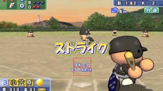Jikkyou Powerful Pro Yakyuu 15 Gameplay HD 1080p PS2