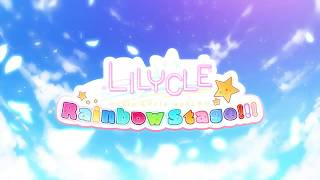 Lilycle Rainbow Stage!!! - Opening Theme