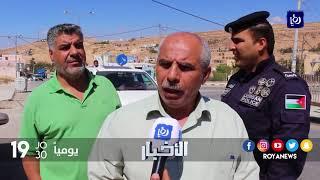 إغلاق 3 مخابز ومطعمين في لواء بصيرا عقب حملة تفتيشية