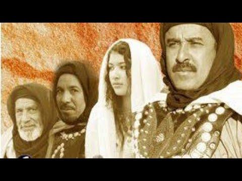Download Said Naciri: Abdo Inda Almowahidine [Film Complet] | فيلم سعيد الناصري: عبدو عند الموحدين