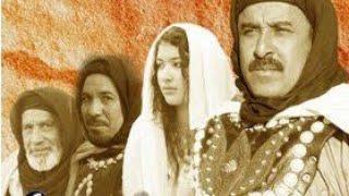 Said Naciri: Abdo Inda Almowahidine [Film Complet] | فيلم سعيد الناصري: عبدو عند الموحدين