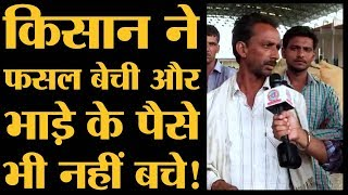 Madhya Pradesh की Bhavantar Scheme में किसानों की दिक्कतें   Mandsaur