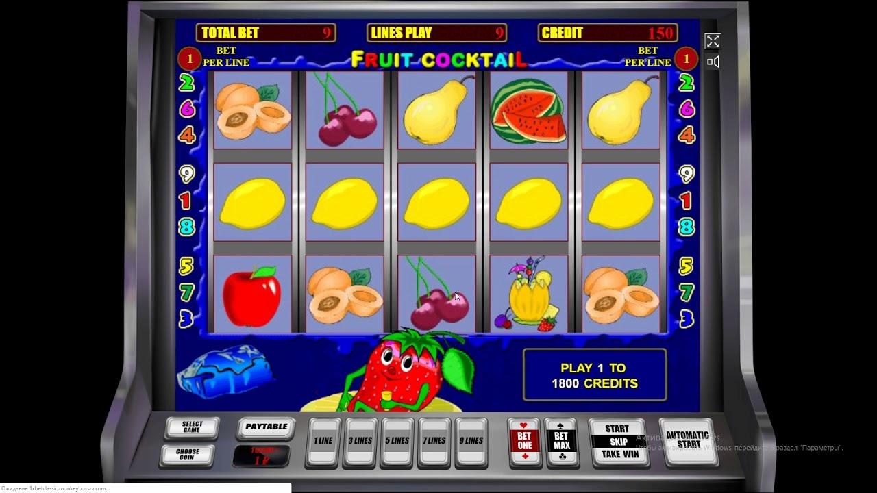 Казино вулкан обман как самому создать онлайн казино