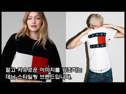티미힐피거 남성 캐주얼패션 추천 -  [남성] 코튼 스탠다드핏 플래그 티셔츠