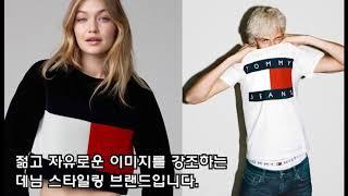 티미힐피거 남성 캐주얼패션 추천 -  [남성] 코튼 스…