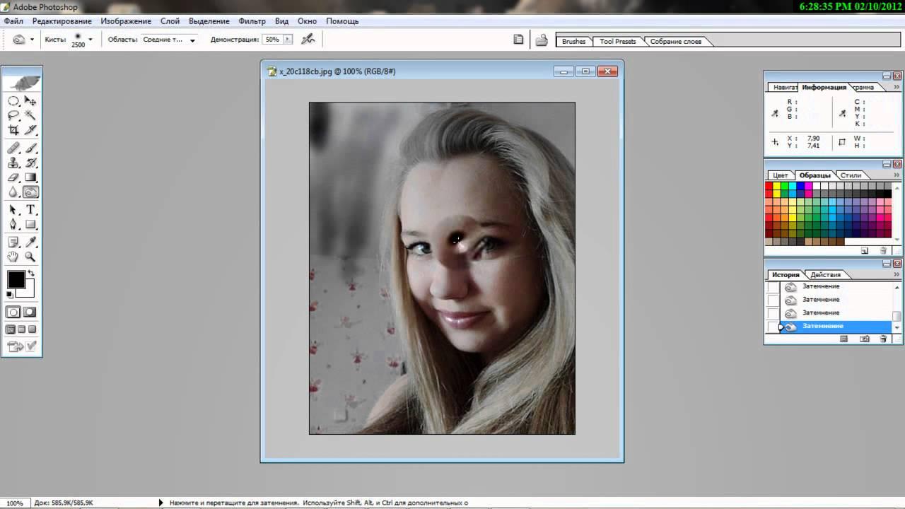 ADOBE PHOTOSHOP CS8.0 ОФИЦИАЛЬНАЯ РУССКАЯ ВЕРСИЯ СКАЧАТЬ БЕСПЛАТНО