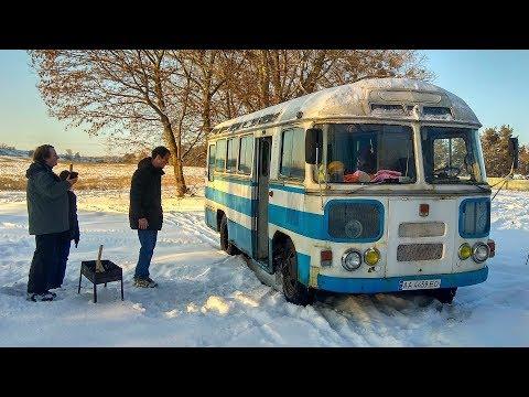 ПАЗ-672. Зимние шашлыки.