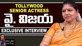 Tollywood Character Artist Y.Vijaya Exclusive Interview | Heart To Heart With Roshan | SumanTv