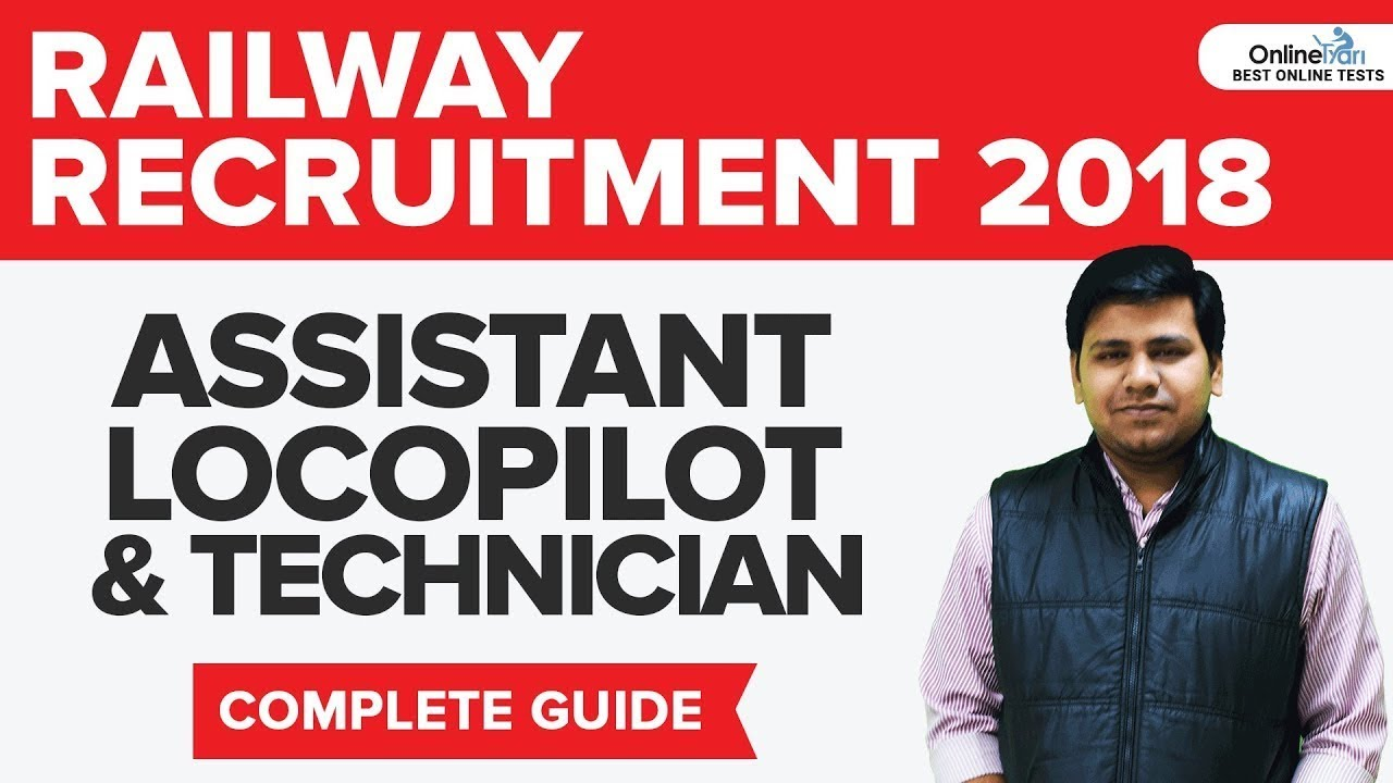 RRB ALP 2018 - Assistant Loco Pilot Exam - Online Tests and