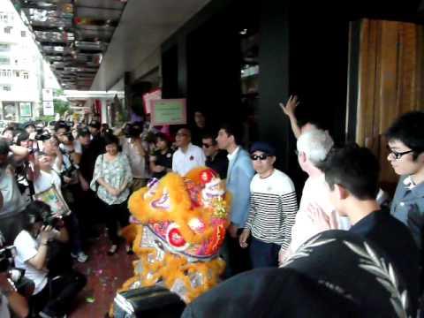 Edison at Juice store opening Causeway Bay Hong Kong CLOT anniversary
