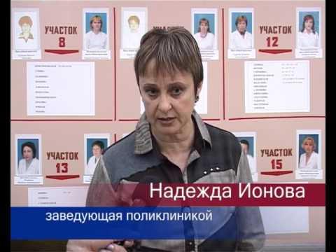 Сердобск ТВ   больница 24 12 12