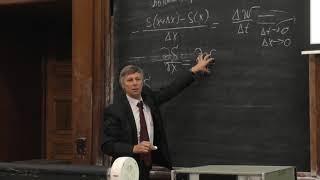 Слепков А. И.  -  Механика - Волны (Лекция 20)
