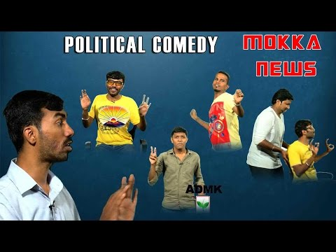 Surgical Strike | CM Jayalalitha is in Apollo, Meesaya Murukku And Many More Mokka News With Manoj -