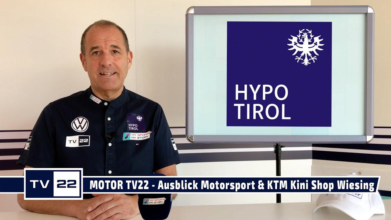 MOTOR TV22: Ausblick auf die Motorsport Saison & KTM Kini Shop in Wiesing