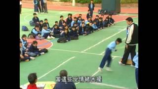 許仲繩紀念學校 群育學校 (介紹)