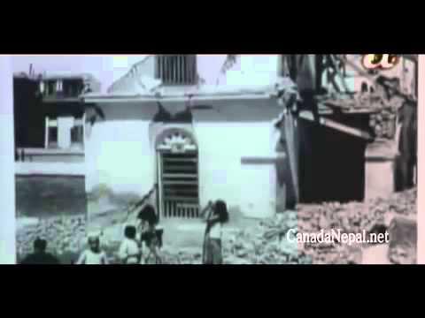 Earthquake History Nepal ९०सालको भूकम्प