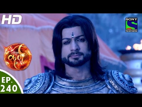 Suryaputra Karn - सूर्यपुत्र कर्ण - Episode 240 - 12th May, 2016