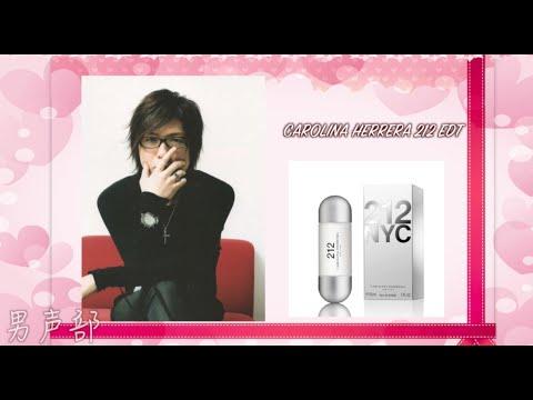 人気男性声優が愛用する煙草・香水のまとめWhat Pafume and cigarets JP Voice Actors do love