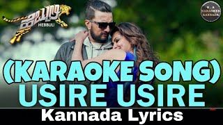 Usire Usire Kannada Karaoke Song Original With Kannada Lyrics