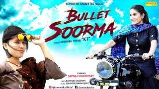 Bullet Soorma | Sapna Chaudhary | Khushbu Tiwari KT | New Haryanvi Songs | Latest Haryanvi Dj Songs