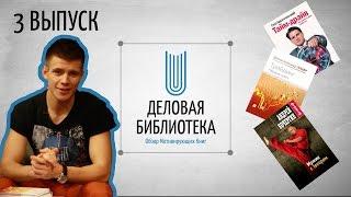 видео Александр Элдер Трейдинг: Первые шаги