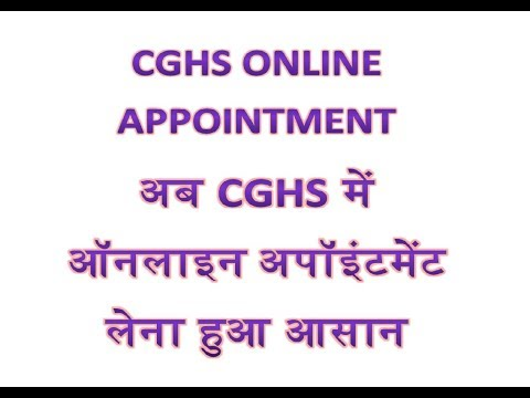 Medical Form Reimburt Claims Cghs Beneficiaries on