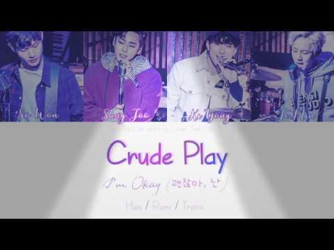 I'm Okay - Crude Play | Người Tình Dối Trá OST