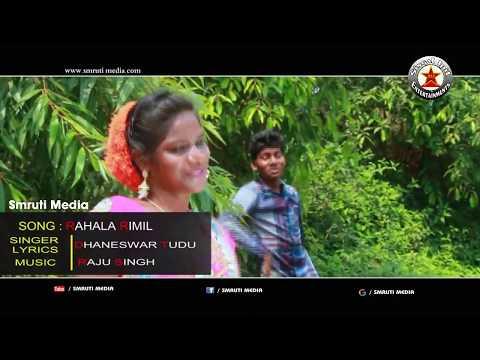 New Santali Video  Song 2017 Rahala Rimil