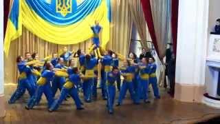"""Танець """"Танцюй Україно!"""", ТОП-ДАНС"""
