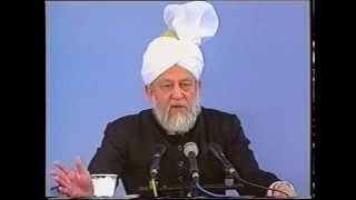 Friday Sermon 3 May 1996