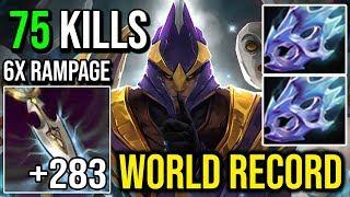 283 Intelligence Steal Silencer | 6X RAMPAGE 75 KILLS NEW WORLD RECORD - DOTA 2 2019