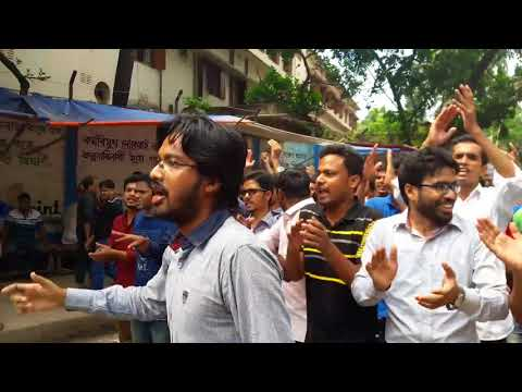 Bangladesh Student League Poet Nazrul College