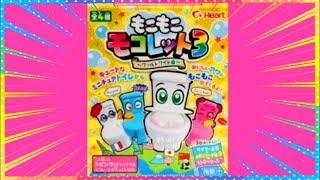 Japanese Toilet Candy Moko Moko Mokolet DIY Kit ????